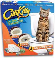 Набір CitiKitty Toile для привчання кішки до туалету