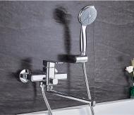 Смеситель для ванны Ledeme 2233