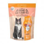 Корм сухий HOME FOOD Chicken & Liver для дорослих вибагливих котів 400 г