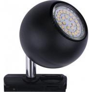 Трековий світильник TK-lighting tracer 4041
