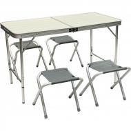 Комплект мебели Grilland раскладной SX-5102-1