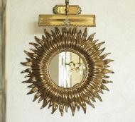 Зеркало настенное Гранд Презент Солнце 55 см Золотой (НД953)