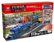 Дитяча залізниця BSQ 549 см (d2ebc1f0)