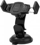 Тримач для мобільного телефону Hoco Refined CA40 Вlack