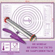 Кулінарний набір 3 предмета Foodie силіконовий килимок, качалка для тіста, ніж для тіста Фіолетовий