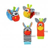 Набор погремушек Sozzy носочки и браслеты 4 шт (13111942011)