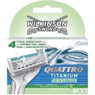 Картриджі для гоління Wilkinson Sword (Schick) Quattro Titanium Sensitive 4 шт