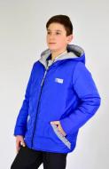 Куртка детская на мальчика Bill р. 116 Сине-серый