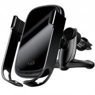 Автотримач з БЗП Baseus Rock-Solid Electric Holder Чорний