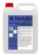 Миючий засіб для професійних посудомийних машин 1:1500 DazhBO Професійний 5 л
