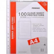 Файли Penhao А4 30 микрон 100 шт. (EH303A)