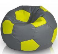Кресло-мешок BoomBon Мяч XXL Серый/Лимонный