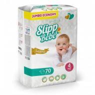 Підгузки дитячі Slipp Bebe Maxi Jumbo Economy 4 7-18кг 70 шт.