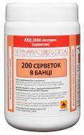 Серветки АХД 2000 експрес 200 шт (0903-1437)