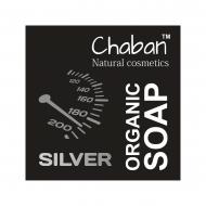 Мыло мужское натуральное органическое Chaban Silver