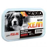 Нашийник Хелп Максі для дорослих собак великих порід 70 см Корал