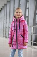 Куртка детская демисезонная  Bl-012 р. 146 Розовый