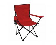 Кресло складное для пикника и рыбалки (546221)