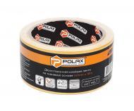 Скотч клейка стрічка Polax двостороння на тканинній основі 50 мм х 10 м (101-005)
