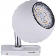 Трековий світильник TK Lighting Tracer 4040