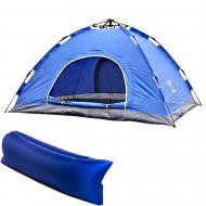Туристическая палатка автоматическая 2-местная Синий + Надувной диван