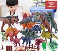 Набір динозаврів з аксесуарами у валізі 68 предметів