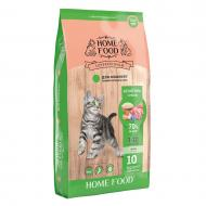 Корм сухий HOME FOOD Ягнятина з рисом для кошенят 10 кг
