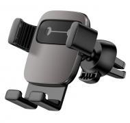 Автотримач Baseus Cube Gravity Vehicle-mounted Holder Black (4342)