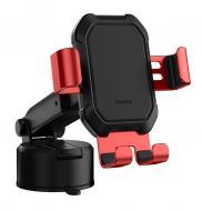 Тримач для мобільного телефона Baseus Tank Gravity Чорний/ Червоний (SUYL-TK09)