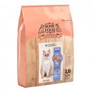 Корм сухий HOME FOOD Ягнятина з лососем для дорослих котів з чутливим травленням 1,6 кг