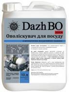 Ополіскувач для професійних посудомийних машин DazhBO Економ 10 л
