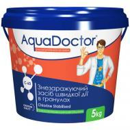 Дезінфектант на основі хлору AquaDoctor C-60 швидкої дії в гранулах 5 кг (00764)