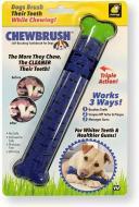 Зубная щетка для собак с секретом Chewbrush