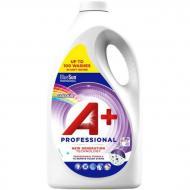Гель для прання A+ Professional Colour для кольорової білизни 100 прань 5,005 л