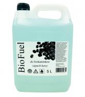 Биотопливо для камина с ароматом кофе BioFuel 5 л