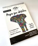 Папір для малювання і скетчінга А3 альбом 30 аркушів Art Planet