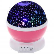 Ночник-проектор детский Star Master Dream QDP01 звездное небо Pink (gr_006978)