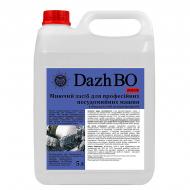 Миючий засіб для посудомийних машин DazhBO Економ 5 л