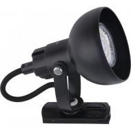 Трековий світильник TK-lighting tracer 4043