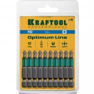 Біти Kraftool PZ2х50 мм 10 шт (26124-2-50-10)