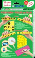 Пособие Testplay письмо чтение счет Умные кубики+тренажер для письма на украинском НУШ