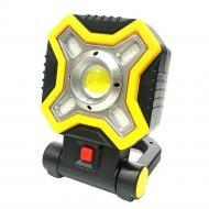 Прожектор JX-9957 аварійний акумуляторний