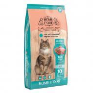 Корм сухий HOME FOOD Кролик та журавлина для дорослих кастрованих/стерилізованих котів 10 кг