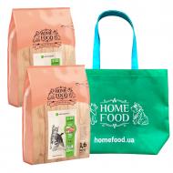 Набір кормів HOME FOOD для кошенят 2 упаковки по 1,6 кг та сумка
