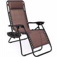 Крісло шезлонг з підстаканником Homart ZGC-001 120 кг розкладний Коричневий (9397)