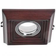 Світильник точковий Brille HDL-GA9 Red Wood