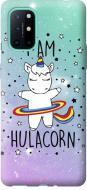 Чохол на OnePlus 8T I'm hulacorn (3976u-2113-42517)