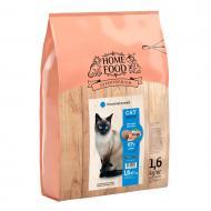 Корм HOME FOOD для дорослих котів гіпоалергенний Морський коктейль 1,6 кг