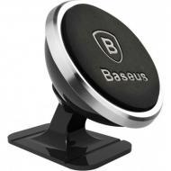Автодержатель Baseus 360 Rotation Magnetic Mount Holder Silver (SUGENT-NT0S)