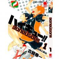 Манга Волейбол том 1 (7754)